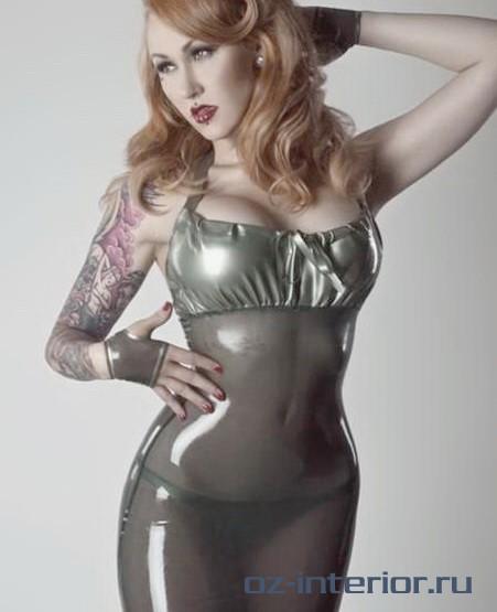 Проститутка Миланочка